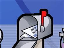 Agua Ink Mailbox Zoomer