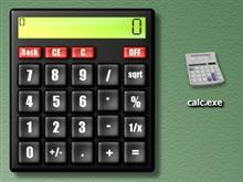 Elegant Calculator
