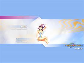 Wind OS Soft
