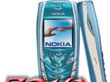 Nokia 7210 Icon