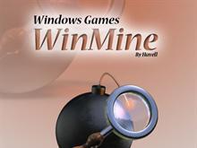 Windows WinMine