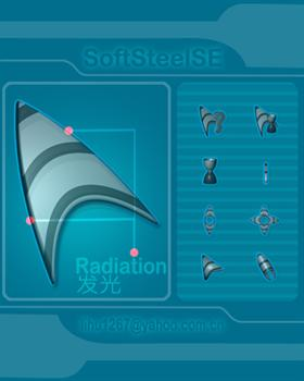 SoftSteel[Radiation]