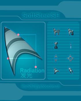 SoftSteel[Radiation]