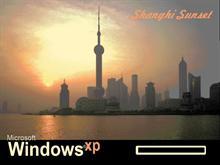 Shanghi Sunset