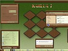 Kahlua7