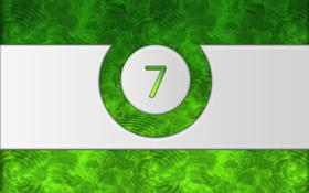 GreenWater 7