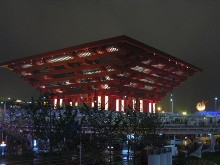 World Expo 2010 Shanghai China Pavilion Night