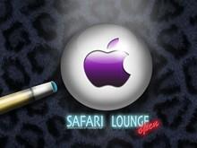 Safarilounge