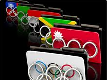 Olympic Folders