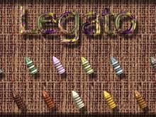 Legato - D - XPFX