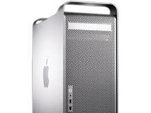 Nutho OSX G5 Hardware case panther tiger