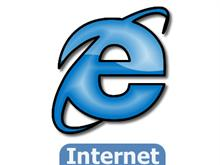 XG Internet Explorer