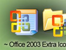 Office 2003 Extra Icons