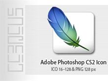 Adobe Photoshop CS2 *boxed