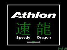 Athlon Kanji Style