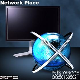 XPS(Network Place)